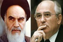 بررسی نامه امام خمینی به گورباچف با حضور اندیشمندان روسی