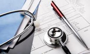 پژوهشهای کاربردی در زمینه پزشکی نداریم