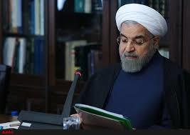 شورای هماهنگی جبهه اصلاحات به رییس جمهور نامه نوشت/ از تضییع امانت مردم جلوگیری کنید