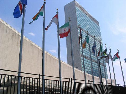 نشست سازمانملل درباره مواد مخدر و اختلاف بر سر مجازاتها