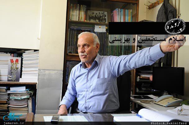 زاهدی اصل: حذف «وزیر مشاور» از سیستم اجرایی کشور، اولین ضربه را به سازمان بهزیستی زد