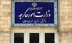 واکنش وزارت خارجه به ادعای حضور اعضای القاعده در ایران