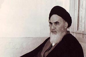 بیانات امام خمینی(س) به مناسبت حمله عمال شاه به حوزه علمیه قم