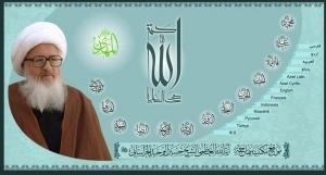 تکذیب حمایت حضرت آیت الله وحید خراسانی از فرد خاصی برای نخست وزیری عراق