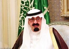 نمودار درختی خاندان پادشاهی آل سعود/ از عبدالعزیز بن سعود تا سلمان بن عبدالعزیز