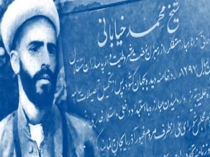 روزیکه شیخ محمدخیابانی قیام خود را آغاز کرد