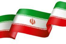 اولین سرود ملی جمهوری اسلامی ایران