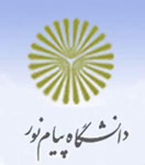 سمینار« امام خمینی و جامعه شناسی معاصر»، برگزار می شود