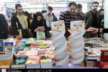 نمایشگاه کتاب در جوانرود گشایش یافت