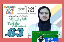 2 تکواندو کار البرزی سهمیه المپیک 2018 را کسب کردند
