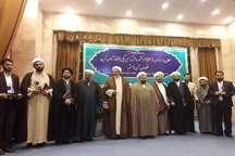 برترین های مبلغان دینی کشور مسلط به زبان های خارجی معرفی شدند