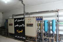 آب شیرین کن ها 25درصد آب آشامیدنی روستاهای هرمزگان را تامین می کنند