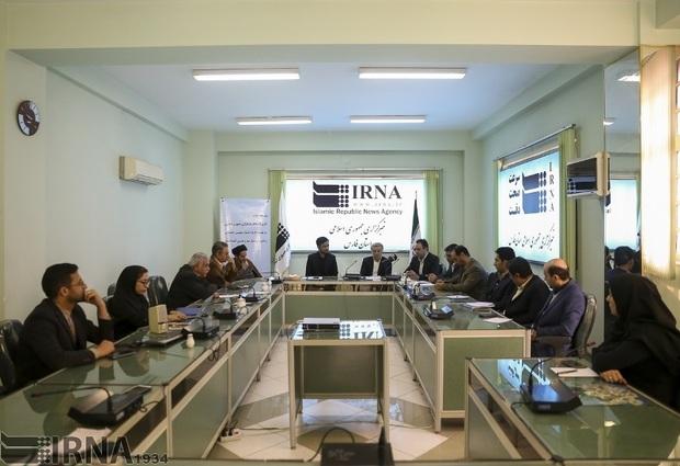 دومین نشست خانواده فرهنگ فارس به میزبانی ایرنا آغاز شد