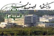 افزایش 275 درصدی تفاهمنامه های دانشگاه اصفهان با دانشگاه های خارجی
