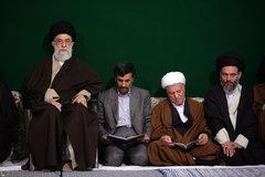 مراسم گرامیداشت و ترحیم مرحومه خانم ثقفی همسر مکرمه حضرت امام خمینی (ره)