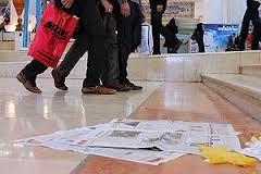 شرایط و نحوه ثبت نام در نمایشگاه مطبوعات