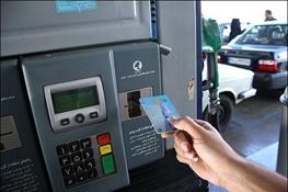 کارت سوخت ۹ ساله چه گره ای از اقتصاد باز کرد؟