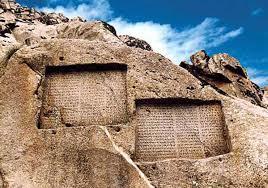 گنجنامه مهم ترین منبع در خصوص اطلاعات بناهای تاریخی کشور است