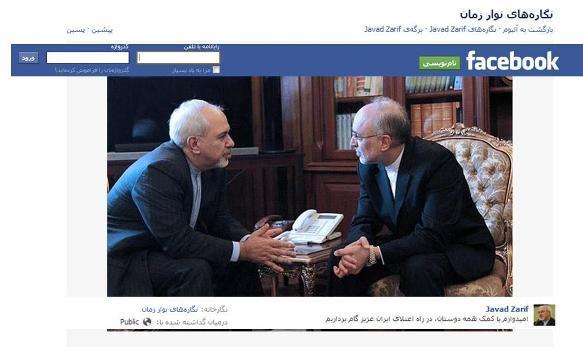 رفع تحریم های بین المللی خواست عمومی کاربران ایرانی