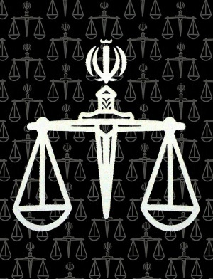 قانون اساسى و جایگاه اجرایى آن از دیدگاه امام خمینی(س)
