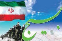 بسیج مکتبیترین نهاد مردمی انقلاب اسلامی است