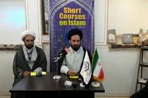 ظرفیت جذب گردشگر فرهنگی و دینی در اصفهان مغفول مانده است