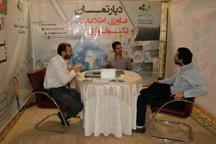 مرحله نخست طرح کلینیک صنعت در شهرک صنعتی شیراز اجرا شد