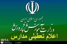 مدارس چند مقطع تحصیلی در برخی مناطق خراسان رضوی تعطیل شد