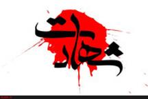 شهادت 3 تن از پاسداران پیرانشهر در درگیری با گروهکهای تروریستی