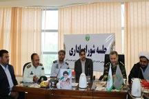 مشارکت جوامع محلی راهبرد اساسی حفظ عرصه های ملی است