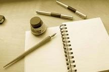 استاندارا خراسان شمالی: باید تقدس قلم را حفظ کرد