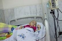 آغاز هفته گرامیداشت بیماران نقص ایمنی اولیه در اصفهان
