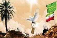 آغاز مراحل تولید فیلم مستند از زندگی شهیدان کلانکی در البرز