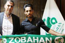 قرارداد فخرالدینی با تیم فوتبال ذوب آهن تمدید شد