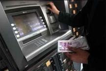 دستگیری عامل سرقت از عابر بانکهای مشهد