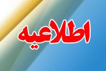 گاز طبیعی مشترکین محدوده خیابان قدس تبریز به مدت 10 ساعت قطع میشود