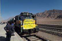 سفر به راین و بم با قطار گردشگری داخل استان کرمان