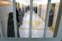 پویش مهروزان در فارس زمینه ساز آزادی 34 زن زندانی شد
