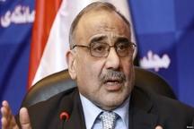 نخست وزیر عراق: در حال تلاش برای کاهش تنش میان ایران و آمریکا هستیم