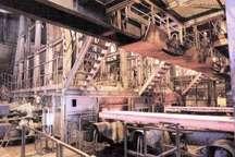 125 هزار تن اسلب توسط ماشین ریخته گری شماره 5  فولاد مبارکه تولید شد