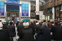 مراسم عزاداری اربعین حسینی در دفتر رهبری در قم برگزار شد
