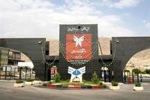 تمام کلاس های فردا جمعه دانشگاه آزاد البرز تعطیل شد