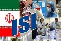 دانشگاه علوم پزشکی کرمانشاه در زمینه تولید علم رتبه هشتم کشور را کسب کرد