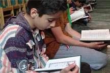 اعتکاف رمضانیه بیش از پنج هزار دانش آموز در خراسان رضوی
