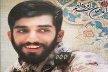 تمهیدات پلیس در تشییع پیکر شهید حججی در تهران