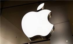 ۱۲ نفر از کارمندان شرکت اپل بازداشت شدند