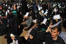 آیین معنوی سومین شب قدر ماه رمضان در یزد برگزار شد