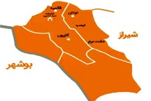 عده ای شایعه تقسیم کازرون را دستاویز تجمع غیرقانونی کرده اند