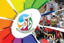 392 دانش آموز بویراحمد در آزمون طرح ملی دادرس شرکت کردند