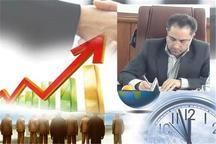 افزایش درآمد های عمومی استان فارس در سال جاری